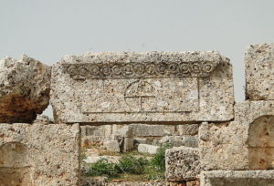 Ancient lintel made of stone.