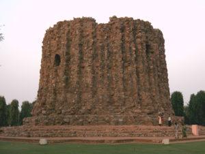 Alair Minar Structure